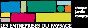 logo-entreprise-paysage-blanc